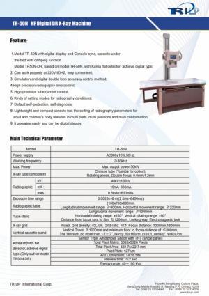 TR50N HF Digital DR X-Ray Machine