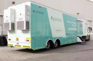 ARH Mobile Health Clinic