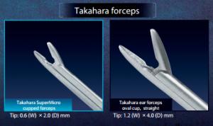 Takahara Forceps