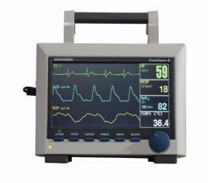 InnoCare-S portable monitor