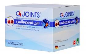 C4JOINTS Collagen