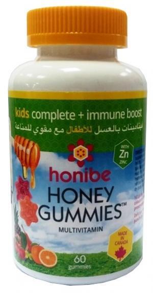 Honibe Kids Honey Gummies + Immune Boost
