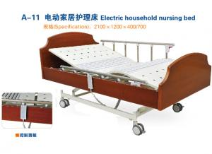 A-11 electric home care bed