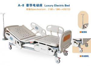 A-8 luxury electric bed