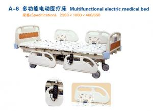 A-6 multi-function electric medical bed