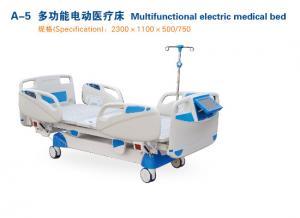 A-5 multi-function electric medical bed