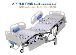 A-4 electric care bed