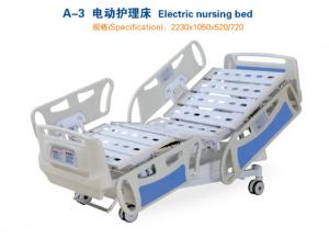 A-3 electric care bed