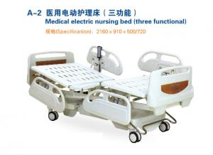 A-2 medical electric care bed