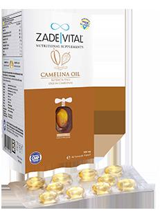 Milk Thistle Seed Oil