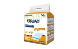 Aishule Economic Adult Nursing Pads