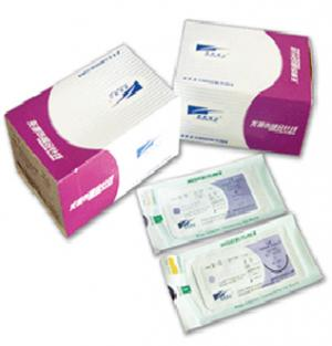 Absorbable Surgical Suture with Needle