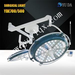 LED Shadowless Lamp YDE700/500