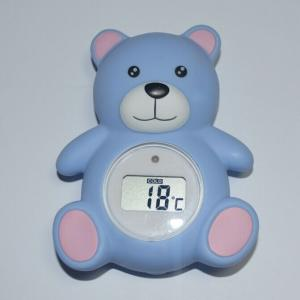 KDB-05 digital bear bath thermometer