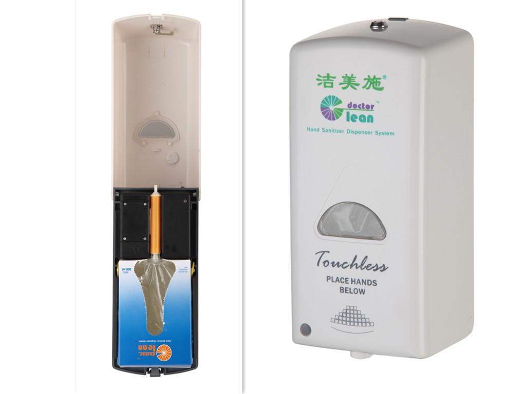 1000ml Hospital Installed Touchless Hand Sanitizer Dispenser For Handhygiene Ningbo Changqi International Trade Co Ltd