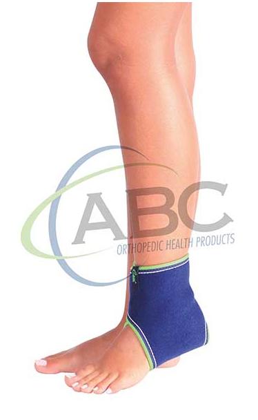HB 5001 Standard Short Ankle Brace