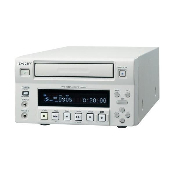 Sony DVO-1000MD (DVO1000MD) Medical Grade DVD Recorder
