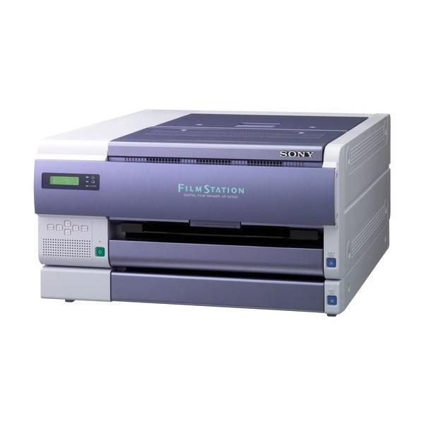Sony UPDF550 (UP-DF550) FilmStation Dual Tray Film Imager
