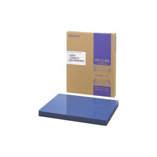 Sony UPT514BL 11x14 Blue Thermal Film