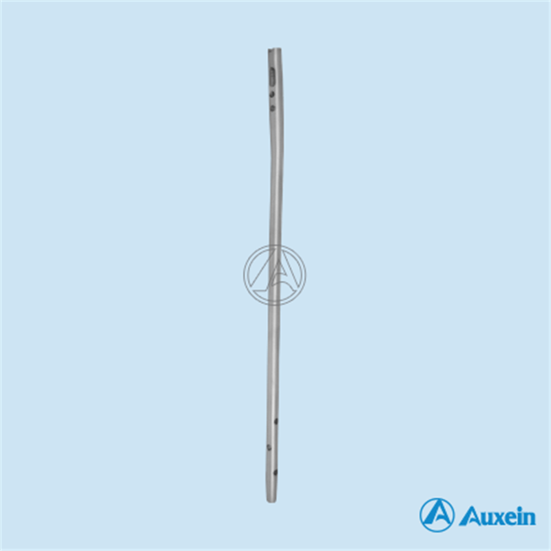 Cannulated Humeral Nails
