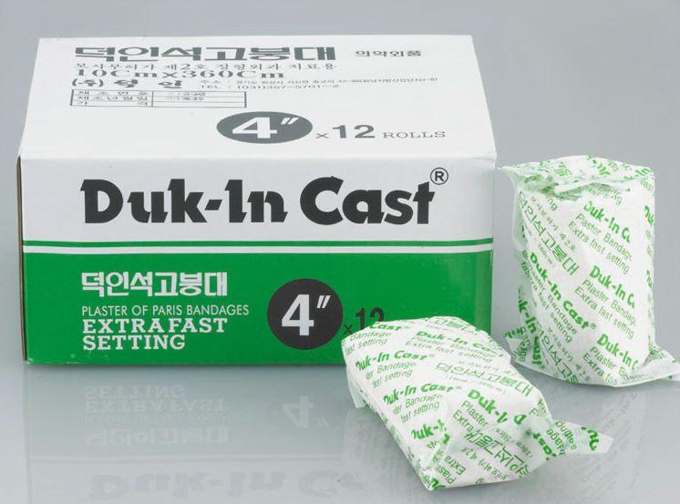 Duk-In Cast (Plaster of Paris Bandage)