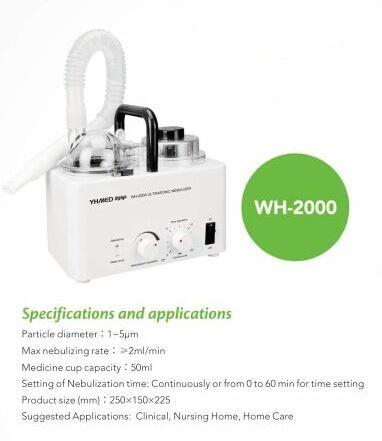 Medical Ultrasonic Nebulizer - WH-2000