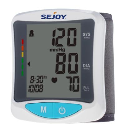 Blood Pressure Monitor | BP-2220