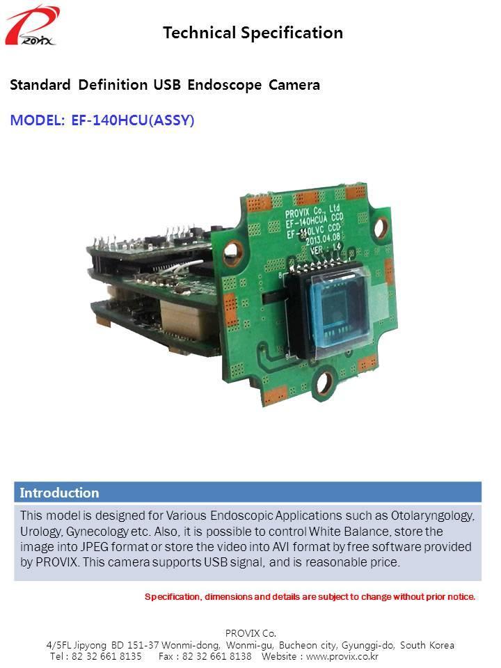 EF-140HCU (Module Assy Version)