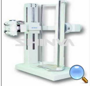 XHX400 Remote Fluoroscopy X-ray Unit