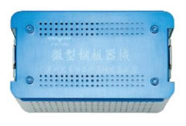 Micro Plate Instrument Case