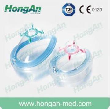 Anesthesia Mask