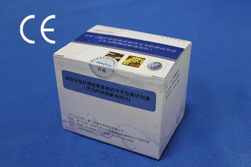 MeltPro® MTB/FQ Test Kit