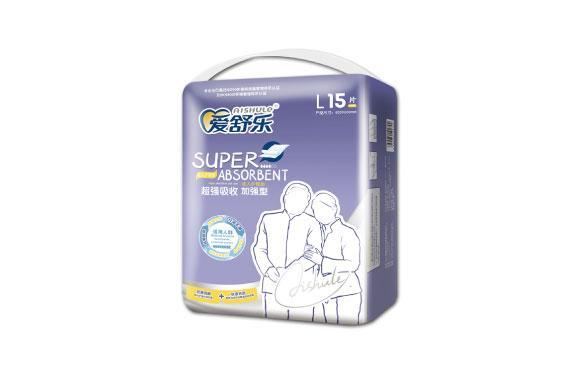 Aishule Enhanced Adult Nursing Pads