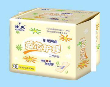 Ultra Thin Female Sanitary Napkin