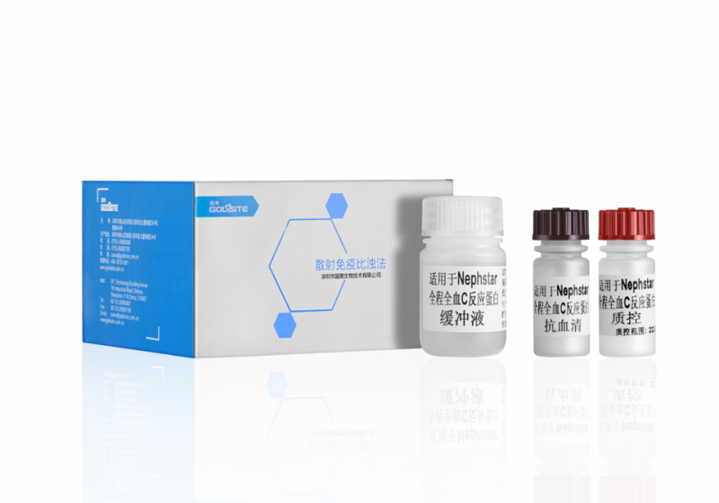 Acute Phase Protein - Reagents - Goldsite Diagnostics Inc.