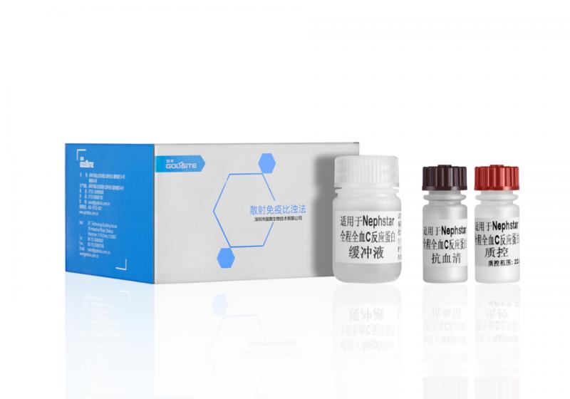 Diabetes - Reagents - Goldsite Diagnostics Inc.