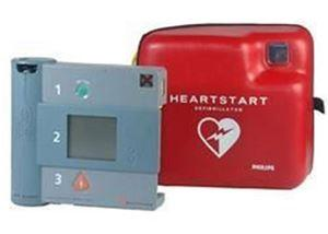 Philips Heartstart FR1 AED Featuring Ease of Use