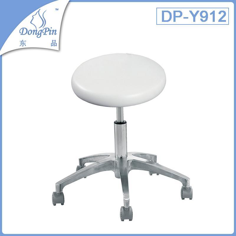 DP-Y912 Medical Chair