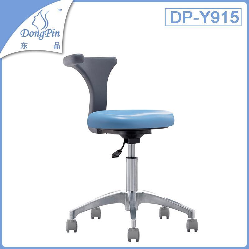 DP-Y915 Medical Chair