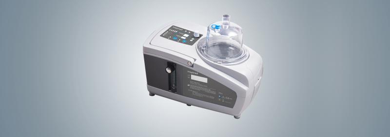 Ultrasonic Nebulizer - Inspired Medical