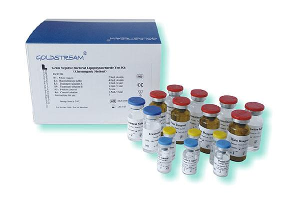 Goldstream Bacterial Endotoxin Test(Chromogenic Method)-Tianjin Era Biology Engineering Co.,Ltd