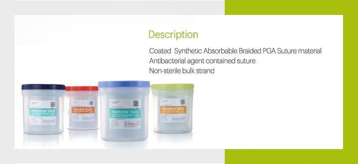 Trisorb® Plus - Suture Materials - Medical Devices - Product Samyang Biopharmaceuticals
