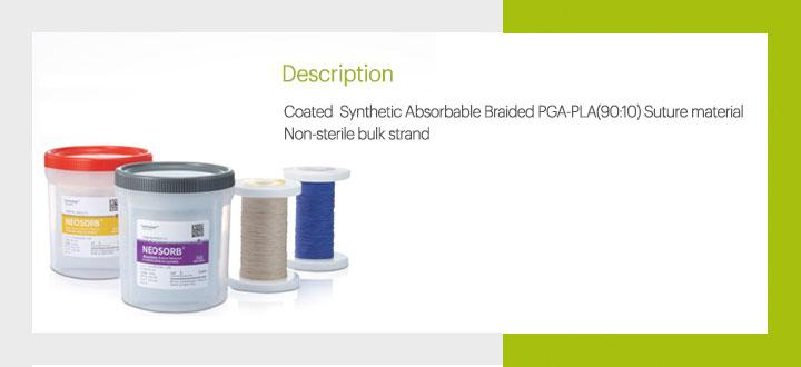 Neosorb® - Suture Materials - Medical Devices - Product Samyang Biopharmaceuticals
