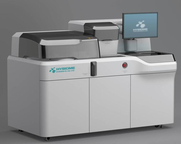 AE-240 Chemiluminescence immunoassay (CLIA)analyzer