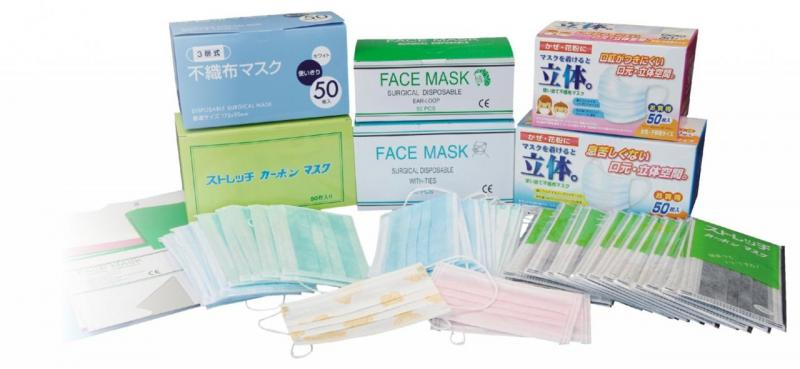XCM020 EARLOOP FACE MASK ( BFE95% and BFE99%)