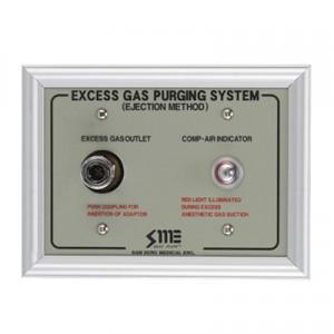 Excess Gas Purging System [AF11-0000]::SSMED.NET::