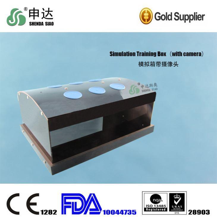 China Endoscopy Simulation Training Machine Manufacturers and Suppliers - Factory Wholesale - SHENDASIAO