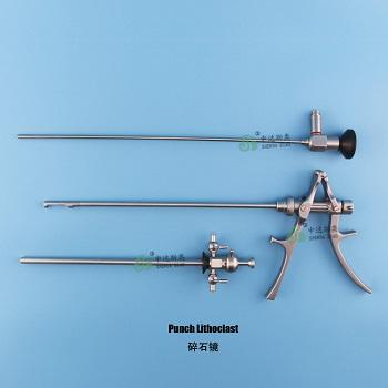 China Urology Endoscopic Surgical Instruments Lithology Punch Lithoclast Set Manufacturers and Suppliers - Factory Wholesale - SHENDASIAO