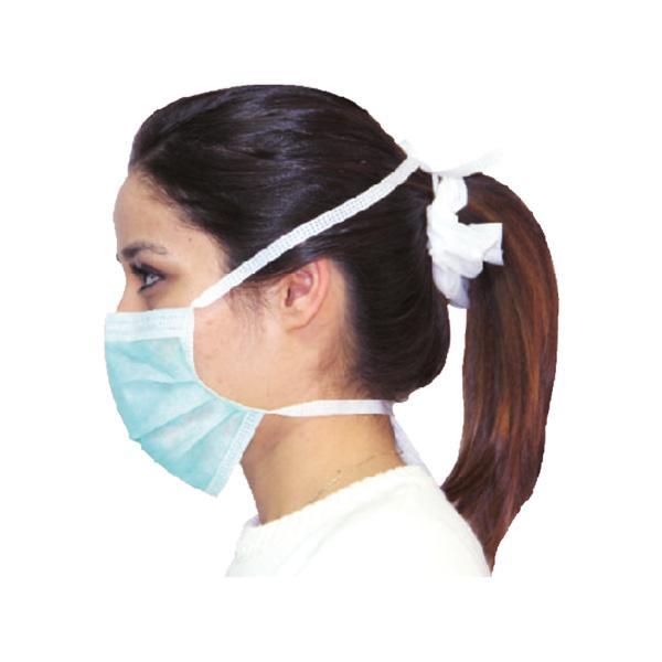 OpMask Surgical Mask