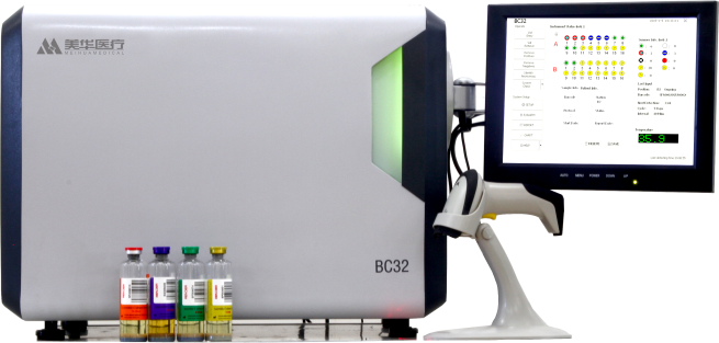 auto blood culture system